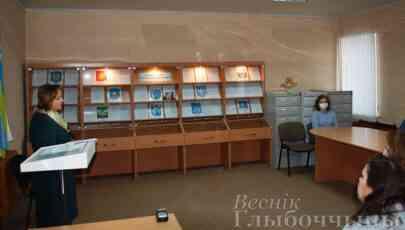 Пра геральдычныя сімвалы рэгіёна раскажуць у глыбоцкім архіве