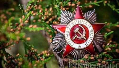 Программа мероприятий, посвященных 76-й годовщине Победы советского народа в Великой Отечественной войне