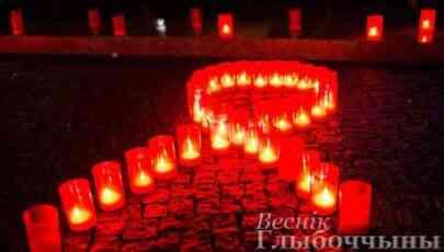 16 мая 2021 года – Международный день памяти людей,  умерших от СПИДа