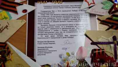 Как патриотическая акция объединила молодёжь и ветеранов Глубокого и российских городов