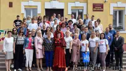 Молодёжь  Витебщины  встретилась  на  «вишнёвом» форуме