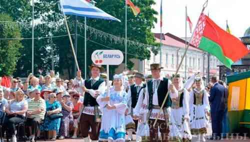 ПРОГРАММА проведения Международного праздника «Вишневый фестиваль» в г. Глубокое