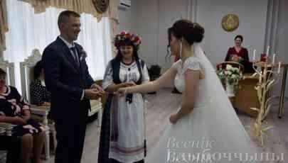 Как прошёл День народного единства в отделе ЗАГС Глубокского района