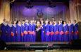 Видео с концерта народного камерного хора Глубокского городского Дома культуры (4 ноября)